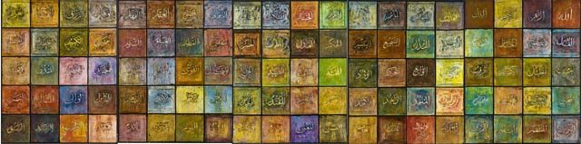 Complete design of Names of Allah