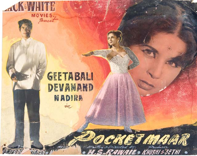 "Bollywood showcards were cinema advertising for the Hindi film industry  displayed in the theater lobby. This is from ""Pocket Maar'"