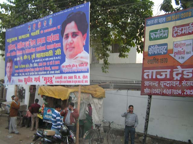 India blog – Mayawati is everywhere in Agra