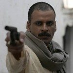 NyIFF - A scene from Gangs of Wasseypur