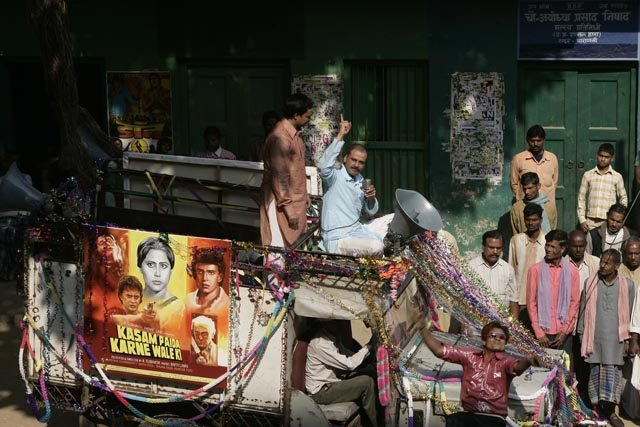 A scene from 'Gangs of Wasseypur' by Anurag Kashyap
