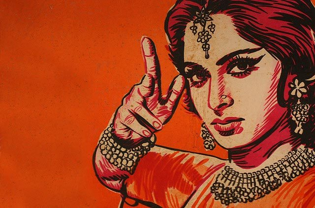 Illustration of Waheeda Rehman in 'Guide'
