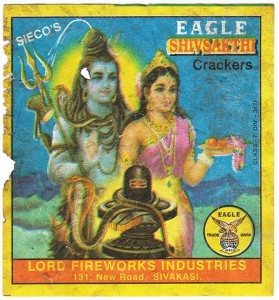 Siva Parvati on Diwali firecracker wrapper