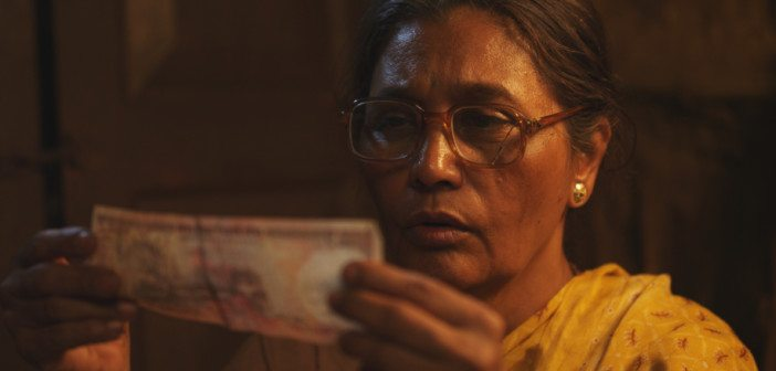1000 Rupee Note – A Film About the Price of Values