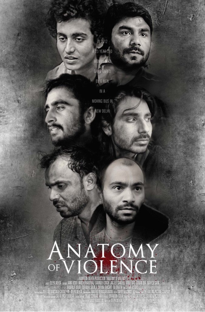 NYIFF - Anatomy of Violence by Deepa Mehta